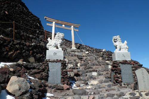 SOMMET MONT FUJI - JAPON
